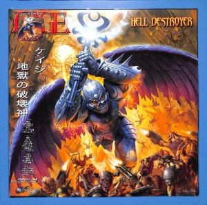 Cage - Hell Destroyer 2LP Limited EU MINT