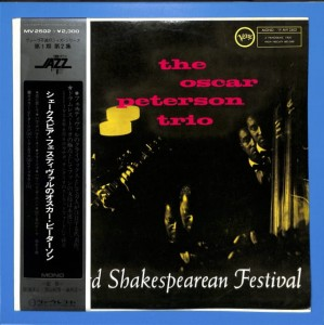 The Oscar Peterson Trio - At Stratford.. JAPAN VG+