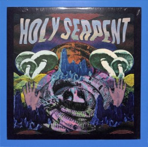 Holy Serpent - Holy Serpent US MINT