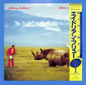 Adrian Belew - Lone Rhino JAPAN NM