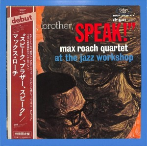 Max Roach Quartet - Speak, Brother, Speak JAPAN NM
