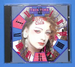 Culture Club - This Time  EU NM