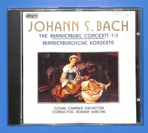 Bach - The Brandenburg Concerts 1-3 EU (4)